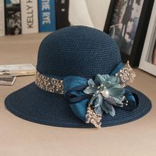 花朵蕾hi草帽子 女le款沙滩帽防晒遮阳帽海边太阳帽女士出游