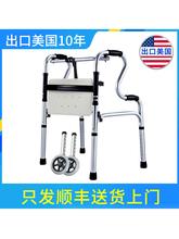 医疗器hi器材骨科用ra老年的助力器老的步行器助行器带轮可推