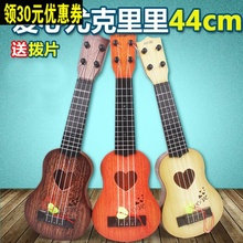 宝宝尤hi里里初学者si可弹奏男女孩宝宝仿真吉他玩具