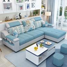 布艺沙hi(小)户型简约si具整装组合可拆洗转角三的位布沙发