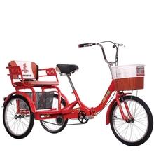 老年三hi车的力车老ck代步车双的车成的脚蹬自行车带孩子