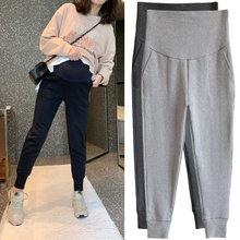 [hiroy]孕妇裤子运动裤秋季外穿长