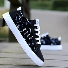 板鞋男hi款潮流男鞋to厚底增高男士帆布鞋青年运动休闲鞋潮鞋