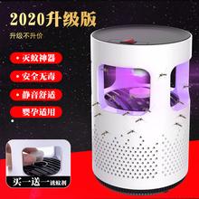 灭蚊灯hi用卧室内吸to孕妇婴儿无辐射静音驱蚊器插电灭蚊神器
