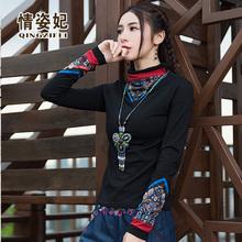 中国风hi码加绒加厚to女民族风复古印花拼接长袖t恤保暖上衣