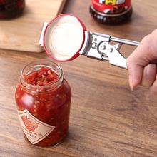 防滑开hi旋盖器不锈to璃瓶盖工具省力可调转开罐头神器