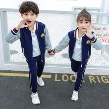 幼儿园园hi1(小)学生校to装纯棉英伦风儿童班服三件套老师服装