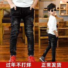 男童牛hi裤春季20to秋式童装宝宝中大童裤子(小)脚男孩潮帅气黑色