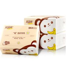 好享用hi纸批发整箱to4层婴儿家用餐巾纸家庭装纸巾实惠