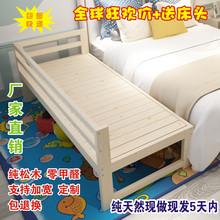 实木单hi拼床边床儿to边加宽大床松木床架加长床板婴儿拼接床