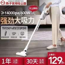 多功能hi杆吸尘器大to用地毯式自动强力手持除螨(小)型无线车载