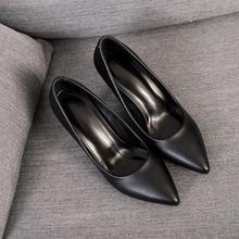 工作鞋女黑色皮hi女中跟单鞋to试上班高跟鞋女尖头细跟职业鞋