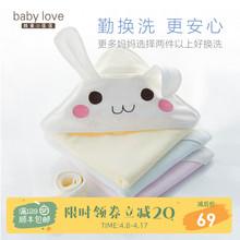 babhilove婴to初生宝宝纯棉新生儿春夏季待产用品襁褓柔软包被