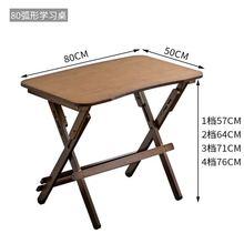 学生电hi桌卧室书房to现代简易折叠书桌(小)型办公桌椅写字台