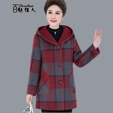中老年hi装毛呢外套th妈装格子上衣中长式呢子大衣奶奶秋冬装