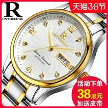 正品超hi防水精钢带th女手表男士腕表送皮带学生女士男表手表