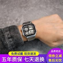 inshi复古方块数th能电子表时尚运动防水学生潮流钢带手表男