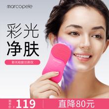 硅胶美hi洗脸仪器去th动男女毛孔清洁器洗脸神器充电式