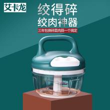 手动绞hi机家用(小)型th蒜泥神器多功能搅拌打肉馅饺辅食料理机