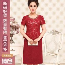 古青[hi仓]婚宴礼th妈妈装时尚优雅修身夏季短袖连衣裙婆婆装