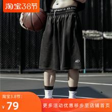 NIChiID篮球短th运动透气宽松款型男女夏季热卖训练五分裤球裤