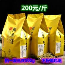 叶20hi0年新茶上th白茶500g雨前茶特级黄金叶白茶茶叶