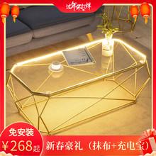 简约现hi北欧(小)户型th奢长方形钢化玻璃铁艺网红 ins创意