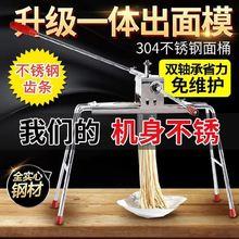 ��面hi商用河捞机th莜麦面工具新式4mm铪铬面粉压面锤唠唠