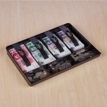 现金六hi(小)白盒收银th钱硬币超市收纳盒多功能邮箱收格子塑料