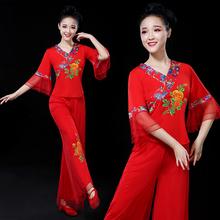 广场舞hj歌服表演演fc式扇子舞蹈服套装女开门红民族秋