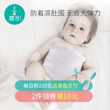 [hjfc]喜凯宝宝护肚子肚围婴儿纯