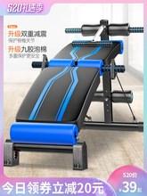 佳诺仰hj起坐健身器fc男士练腹肌仰卧板收腹多功能运动辅助器