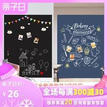黑板墙hj磁性可移胶fc黑板家用宝宝涂鸦墙磁力黑板教学培训可擦画画墙贴涂鸦墙家用