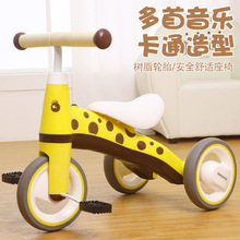 新式儿hj音乐三轮车fc踏车大号童车1-5-8岁婴幼儿轻便扭扭车