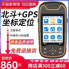 [hjfc]。卓林A8手持GPS经纬