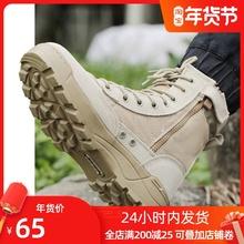 秋季防hj登山鞋男高fc透气户外沙漠徒步鞋女爬山鞋战术作战靴