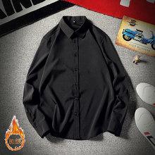 纯色商hj休闲长袖衬fc场男胖的衬衣加绒加大码男装秋冬式上衣