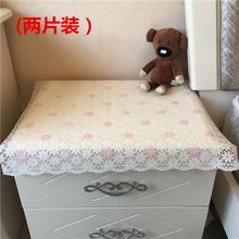 定制尺hj盖布PVCfc视柜桌布鞋柜垫洗衣机台布茶几垫子