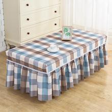 茶几罩hj全包长方形fc艺客厅餐桌垫台布防尘罩家用盖布