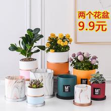 [hjfc]多肉花盆陶瓷北欧特价清仓