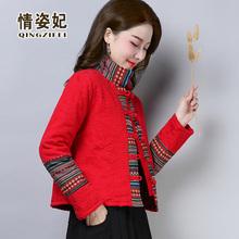 唐装棉hj外套秋冬汉fc盘扣中式棉衣中国风女装改良旗袍上衣