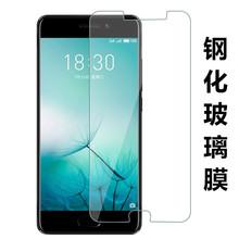 三星S6 G9200 s6edge g925hj19 i9fc化玻璃膜手机保护贴