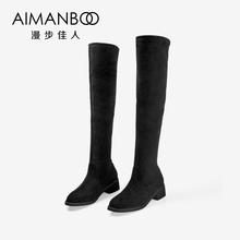 漫步佳hj2020新fc女秋冬季中跟女过膝长靴女粗跟黑色弹力靴潮