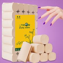 卷纸家hj家庭装实惠fc厕所手纸本色整箱筒无芯原浆