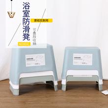 日式(小)hj子家用加厚fc凳浴室洗澡凳换鞋宝宝防滑客厅矮凳
