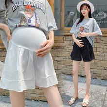 加肥加hj码孕妇工装fc季外穿纯色亚麻休闲裤阔腿A字裤裙200斤