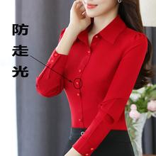 加绒衬衫女hj袖保暖冬2fc新款韩款修身气质打底加厚职业女士衬衣