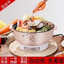 电炒菜hj锅多功能电fc宿舍锅学生锅电煮锅蒸煮一体家用电火锅