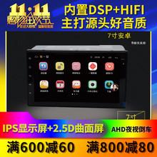 7寸9寸10hj安卓大屏通fc影像一体机改装中控显示屏