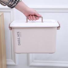 手提收hj箱收纳盒有fc能塑料卫生巾置物盒子整理储物箱三件套
